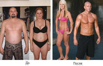 как похудеть не курю 3 месяца