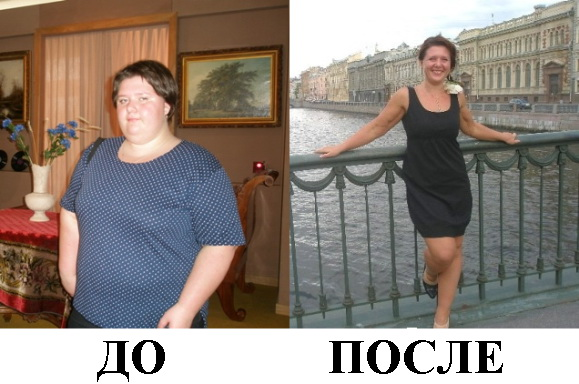 вес 150 как похудеть