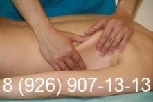 Профессиональный массаж м.Марьино, м.Братиславская.
